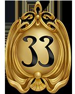 Club 33 Logo